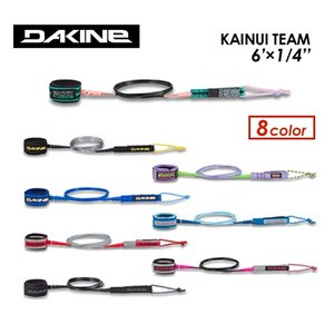 DAKINE,ダカイン,リーシュコード,パワーコード,19ss●KAINUI TEAM 6'×1/4'' AJ237-854|surfer