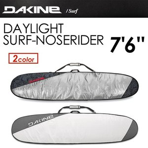 DAKINE,ダカイン,サーフボードケース,ハードケース,18ss●DAYLIGHT SURF-NOSERIDER 7'6'' AI237-925 surfer