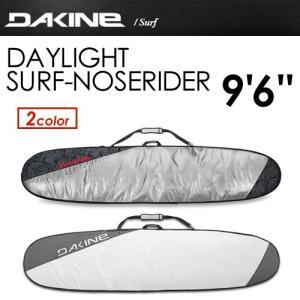 DAKINE,ダカイン,サーフボードケース,ハードケース,17ss●DAYLIGHT SURF NOSERIDER 9'6'' AH237-920|surfer