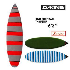 DAKINE,ダカイン,サーフボードケース,ニットケース,18ss●KNIT SURF BAG THRUSTER 6'3'' AH237-925 surfer
