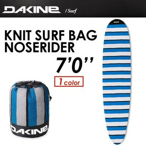 DAKINE,ダカイン,サーフボードケース,ニットケース,17ss●KNIT SURF BAG NOSERIDER 7'0'' AH237-930|surfer
