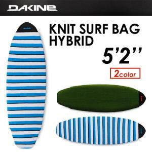 DAKINE ダカイン サーフボードケース ニットケース レトロ 18ss/KNIT SURF BAG HYBRID 5'2'' AH237-927|surfer