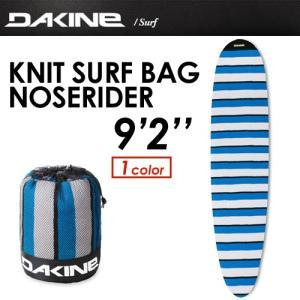 DAKINE,ダカイン,サーフボードケース,ニットケース,ロング,18ss●KNIT SURF BAG NOSERIDER 9'2'' AH237-932 surfer