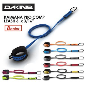 送料無料 DAKINE ダカイン リーシュコード パワーコード 20ss/KAIMANA PRO COMP LEASH 6'×3/16'' BA237-850|surfer