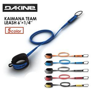 送料無料 DAKINE ダカイン リーシュコード パワーコード 20ss/KAIMANA TEAM LEASH 6'×1/4'' BA237-851|surfer