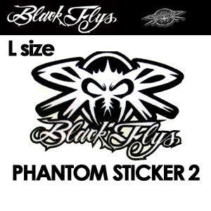 サーフィン ステッカー BLACKFLYS ブラックフライズ/BF SPOT PHANTOM STICKER 2 Lサイズ|surfer