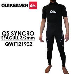 QUIKSILVER クイックシルバー ウェットスーツ シーガル/QS SYNCRO SEAGULL 3/2mm QWT121902 surfer