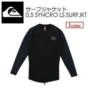 【あすつく対応・送料無料】QUIKSILVER,クイックシルバー,ウェットスーツ,長袖,18ss●サーフジャケット 0.5 SYNCRO LS SURFJKT|surfer