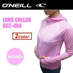 あすつく O'NEILL オニール ラッシュガード 紫外線対策 sale/LONG COLLAR 662-484|surfer