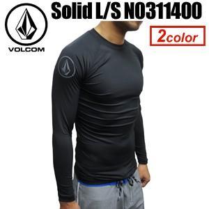 Volcom,ボルコム,メンズ,ラッシュガード,紫外線対策,長袖,14sp●Solid L/S N0311400|surfer