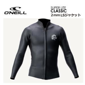 送料無料 O'neill オニール ウェットスーツ 長袖 タッパー 20ss/SUPER LITE CLASSIC スーパーライトクラシック LSジャケット WF-1890|surfer