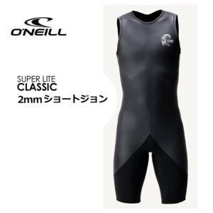 送料無料 O'neill オニール ウェットスーツ 20ss/SUPER LITE CLASSIC スーパーライトクラシック ショートジョン WF-1810|surfer