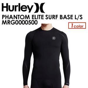 あすつく 送料無料 Hurley ハーレー インナー ラッシュガード 長袖 16ss/PHANTOM ELITE SURF BASE L/S MRG0000500|surfer