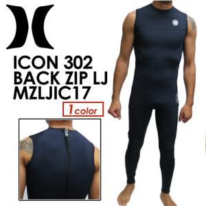 【送料無料】Hurley,ハーレー,サーフィン,ロングジョン,ウェットスーツ,17ss●ICON 302 BACK ZIP LJ MZLJIC17|surfer