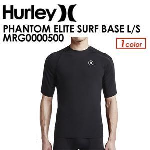 あすつく 送料無料 Hurley ハーレー インナー ラッシュガード 半袖 16ss/PHANTOM ELITE SURF BASE S/S MRG0000510|surfer