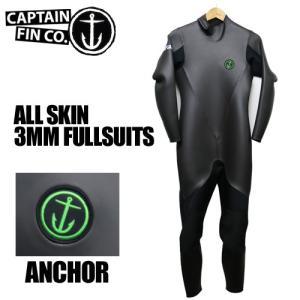 【送料無料】CAPTAINFIN,キャプテンフィン,ウェットスーツ,スキン,ラバー,フルスーツ,sale●ALL SKIN 3mm FULL WETSUITS ANCHOR|surfer