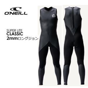 送料無料 O'neill オニール ウェットスーツ 20ss/SUPER LITE CLASSIC LONGJOHN スーパーライトクラシック ロングジョン WF-1840|surfer