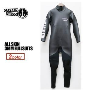 CAPTAINFIN キャプテンフィン ウェットスーツ スキン ラバー フルスーツ/ALL SKIN 3mm FULL WETSUITS CF LOGO|surfer