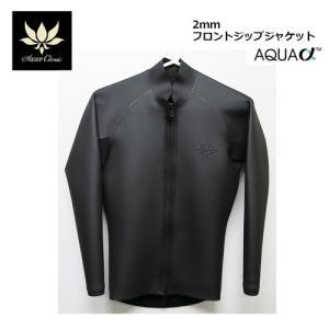 AXXECLASSIC,アックスクラシック,ウェットスーツ,長袖タッパ●AXXE CLASSIC 2mm フロントジップジャケット|surfer