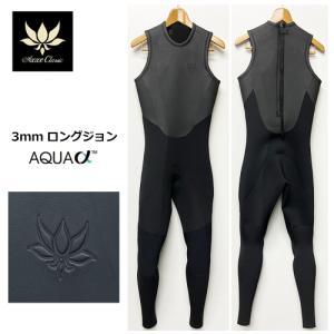 AXXECLASSIC,アックスクラシック,ウェットスーツ●AXXE CLASSIC 3mm ロングジョン 肩ベルクロ|surfer