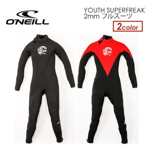 O'neill オニール ウェットスーツ 子供用 キッズ 19ss/YOUTH SUPERFREAK 2mm フルスーツ WF-5360|surfer