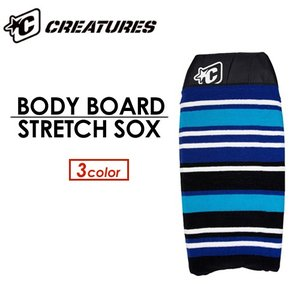 CREATURES クリエイチャー ボディボードケース ニットケース/STRETCH SOX BODYBOARD|surfer