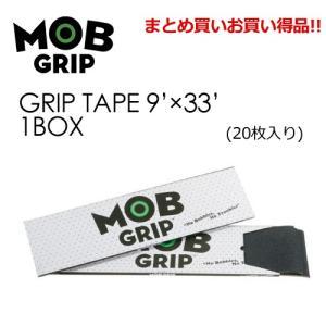 MOBGRIP モブグリップ スケートボード スケボー デッキテープ グリップテープ/GRIP TAPE 9'×33' 20PCE/1BOX 20枚入り|surfer