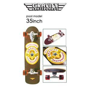 あすつく 送料無料 スケートボード コンプリート gravity グラビティー sale/POOL MODEL 35