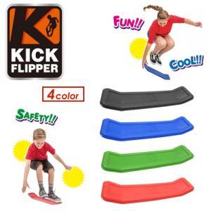 スケートボード トレーニング バランス 玩具 YOBABY後継版/Kick Flipper キックフリッパー|surfer