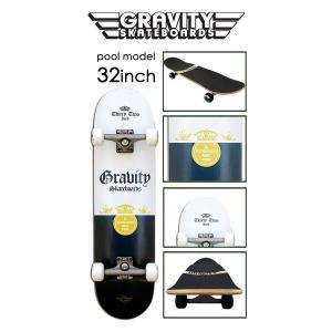 gravity グラビティー スケートボード コンプリート/POOL MODEL 32