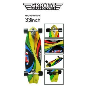 あすつく gravity グラビティー スケートボード コンプリート/LARRY BERTLEMANN 33