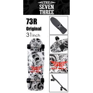 73R セブンスリアール スケートボード gravity グラビティー スラスター2/73R オリジナルコンプリート 31'' 7311-SKB03 surfer