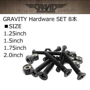 グラビティー,ボルト,ナット,ビス●gravity Hardware set of 8 surfer