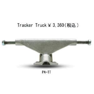 スケートボード 【Gravity】グラビティー/Tracker Truck|surfer