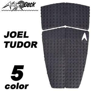 ASTRODECK アストロデッキ デッキパッチ デッキパッド ロング 正規品/4PCS XL LONGBOARD TAIL|surfer