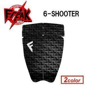 Freak,フリーク,デッキパッチ,デッキパッド,●6-SHOOTER|surfer