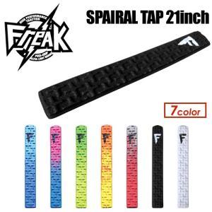 Freak,フリーク,デッキパッチ,デッキパッド●SPINAL TAP 21inch|surfer