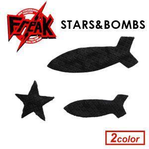 サーフィン,デッキパッチ,デッキパッド,Freak,フリーク●STAR&BOMBS,スター&ボムズ|surfer