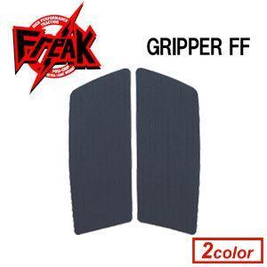 Freak,フリーク,デッキパッチ,デッキパッド●GRIPPER FF|surfer