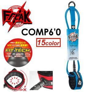 FREAK,フリーク,リーシュコード,パワーコード●COMP 6ft コンプ|surfer