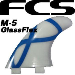 FCS,エフシーエス,フィン,トライ,M-5,グラスフレックス●M5 GF TRI FIN SET|surfer