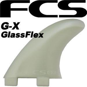 FCS,エフシーエス,フィン,サイドスタビ,クアッドリア,GX●G-X GlassFlex|surfer
