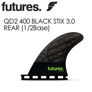 FUTUREFINS フューチャーフィン フィンボックス クアッド リア/QD2 400 BLACKSTIX 3.0 REAR PAIR (1/2Base) surfer