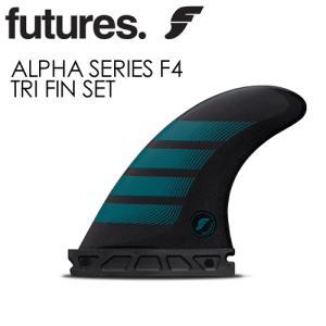 送料無料 FUTUREFINS フューチャーフィン アルファ カーボンファイバー/ALPHA SERIES F4 TRI FIN SET|surfer