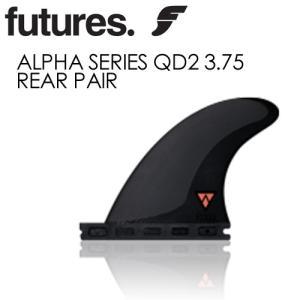あすつく 送料無料 FUTUREFINS フューチャーフィン アルファ カーボンファイバー クアッド リア/ALPHA SERIES QD2 3.75 REAR PAIR surfer