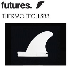 FUTUREFINS フューチャーフィン サーモテック ロング サイド スタビ/THERMO TECH SB3|surfer