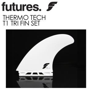 FUTUREFINS フューチャーフィン サーモテック ツイン スタビ/THERMO TECH T1 TRI FIN SET|surfer