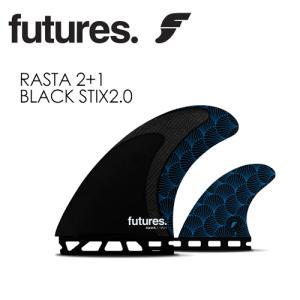 FUTUREFINS,フューチャーフィン,ツイン,スタビ,デイブ・ラスタビッチ●RASTA 2+1|surfer