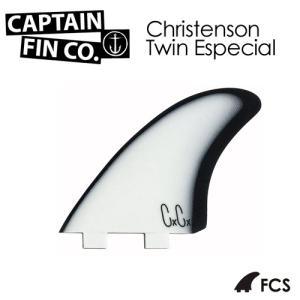 【送料無料】CAPTAINFIN,キャプテンフィン,クリステンソン,ツイン,FCS,エフシーエス●Christenson Twin Especial Twin Tab|surfer