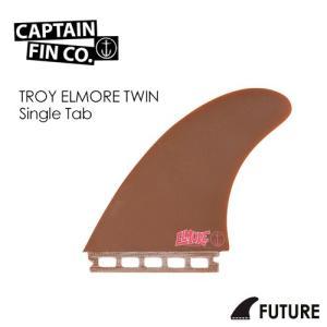 【送料無料】CAPTAINFIN,キャプテンフィン,ツイン,スタビ,2+1,FUTUREFINS,フューチャーフィン●TROY ELMORE TWIN Single Tab|surfer
